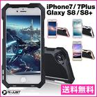 在庫限り!送料無料 R-JUST LEN THREE-PROOF iPhone 7 iPhone7 plus PLUS Galaxy S8 S8+ 最強耐衝撃・防振 軽量航空アルミ 魅力的な外観 曲線美 高級バンパー バンパーケース スマホケース