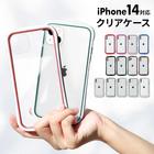 iPhone12 Pro Max mini iPhone 12 se ケース 11 xr xs x 8 7 第2世代 第二世代 iphoneケース スマホケース アイフォン カバー シンプル かわいい クリア 透明 ポリカーボネート 耐衝撃 ストラップホール iphone11 ProMax iPhoneXS plus PV PV製フレーム TPU TPU製カバー