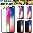 iPhone12 Pro Max mini iPhone 12 se se2 ガラスフィルム 2020 ゴリラガラス iPhone11 iPhoneSE2 SE2 iPhone8 iphoneガラスフィルム フィルム 強化ガラス保護フィルム