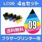 ブラザー インク LC09-4PK 4色セット 【互換インクカートリッジ】【ICチップなし】 brother LC09-4PK-SET ブラザーインク【インキ】 インク・カートリッジ から乗り換え多数 【RCP】プリンターインク プリンタインク