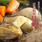 広島産牡蠣うまみぎっしり!1kg【送料無料】