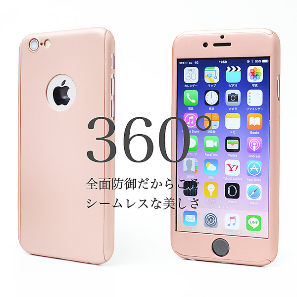 48fd0814e5 iPhone フルカバー ケース □全面保護 iphone6 / 6s iphoneSE iphone5 / 5s スマホケース スマホカバー