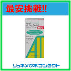 バイオクレン アクティバ タブレットミニ (10錠)/タンパク除去