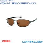 【送料無料】Coleman(コールマン) CO3017-2 偏光レンズ採用サングラス 男女兼用