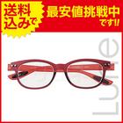 【送料無料】老眼鏡 カラフルック (+1.00~+3.50) 5563 レッド・レッド PC老眼鏡 パソコン老眼鏡 シニアグラス