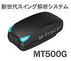EPSON 新世代スイング解析システム M-Tracer For Golf【MT500G】
