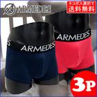 3枚セット ARMEDES アルメデス ボクサーブリーフ ローライズ ボクサーパンツ メンズ. 代金引換、配送日指定不可.