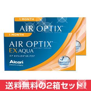 ★【送料無料】エアオプティクスEX アクア×2箱セット/アルコン コンタクト コンタクトレンズ
