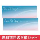 【送料無料】エアロフィットワンデー 5枚 2箱 コンタクトレンズ コンタクト 1day