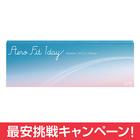 【送料無料】エアロフィットワンデー 5枚 コンタクトレンズ コンタクト 1day