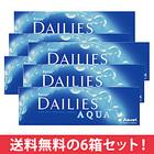 ★【送料無料】デイリーズアクア 30枚パック×6箱セット/アルコン コンタクト コンタクトレンズ