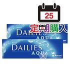 ★【定期購入対象】デイリーズアクア 30枚パック×2箱セット/【送料無料】【30日分】アルコン