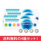 ★【送料無料】フレッシュルックデイリーズ×4箱セット/カラコン アルコン コンタクト コンタクトレンズ
