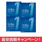 ★【送料無料】WAVEワンデー UV ウォータースリム×4箱セット