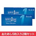 【お試し 送料無料】WAVEワンデー UV ウォータースリム plus 5枚入り ×2箱セット WAVE コンタクト コンタクトレンズ クリア 1day ワンデー 使い捨て ソフト ウェイブ 高含水 UVカット機能付き