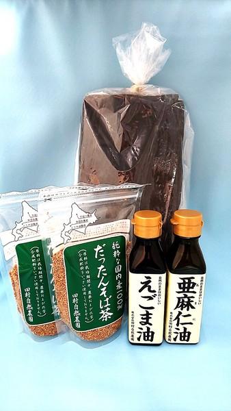 【送料無料】120歳セット 10 真昆布 250g えごま油 100g  亜麻仁油 100g 純国産だったん蕎麦茶 150g ×2袋