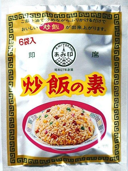 あみ印 炒飯の素 36g