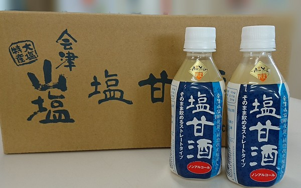 【送料無料】塩甘酒 290g 24本入り