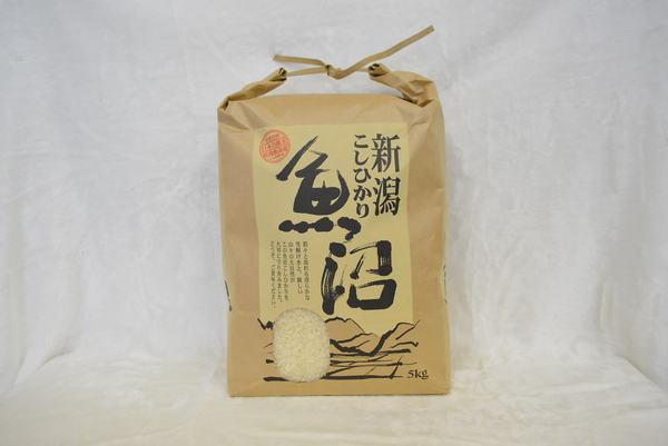 【送料無料】魚沼産コシヒカリ【25kg】