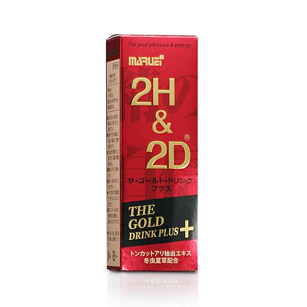 2H&2D ザ・ゴールドドリンクプラス