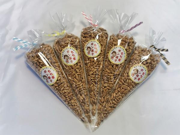 【送料無料】昔懐かしいポン菓子 めったにお目にかからないもち麦(丸麦)ポン菓子5本セット