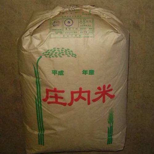 つや姫20kg白米