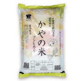 【送料無料】かやの地区産コシヒカリ 10kg