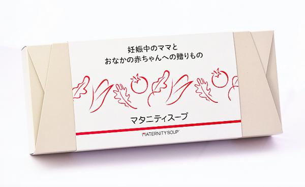 【送料無料】妊娠中のママとおなかの赤ちゃんへの贈りもの マタニティスープギフト14食セット(4種類スープ)葉酸・鉄分・カルシウム配合