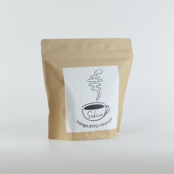 Sakiwa Coffee Congo Kivu Virunga 200g 【情報番組「ガールズハッピースタイル」で紹介されました!】