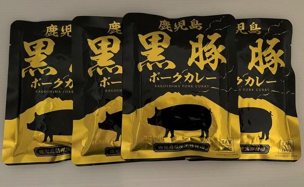 【送料無料】鹿児島黒豚ポークカレー