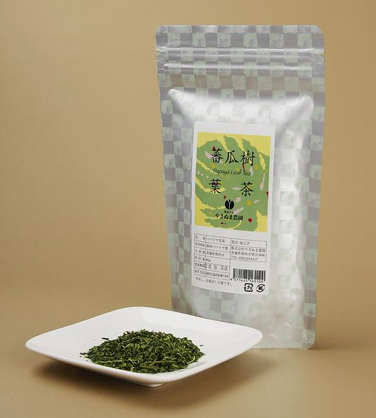 蕃瓜樹葉茶(パパイヤ葉茶)15g