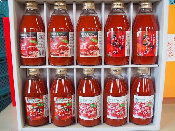 飛騨高山有機栽培トマト使用「トマトジュース」10本アソートセット