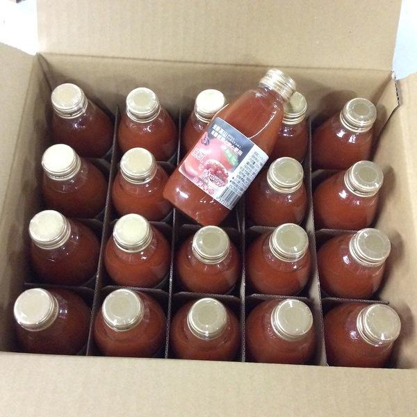 【送料無料】飛騨高山有機栽培トマト使用「トマトジュース」20本セット