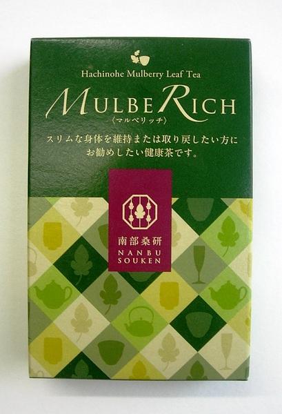 MulbeRich (マルベリッチ)
