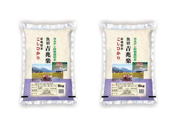 【送料無料】カルゲン魚沼吉兆楽 10kg 【5kg×2】