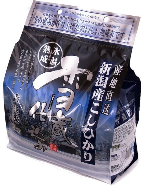 【送料無料】雪蔵仕込み氷温熟成新潟産こしひかり 2kg 【2kg×1】