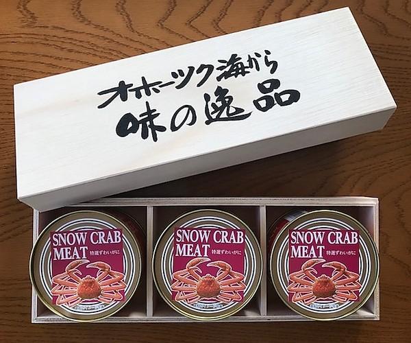オホーツク海から味の逸品 (ずわいがに水煮缶詰 棒肉 3缶入り)