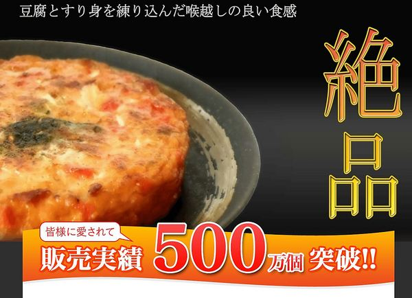 とうふと魚のお好み焼き2×5種類 10枚お得セット!!