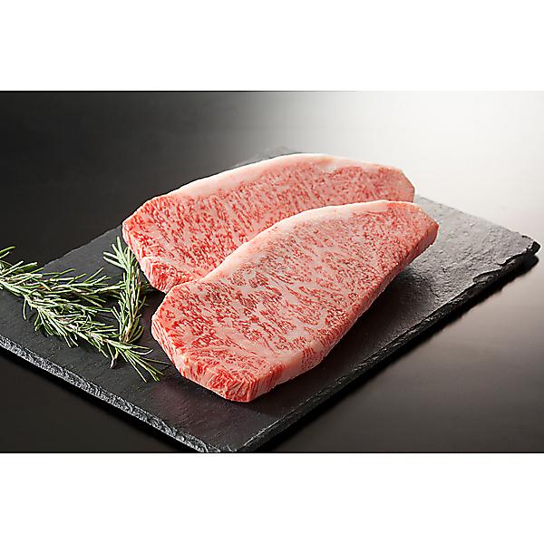 【2019年お中元】【最高級】A4・A5黒毛和牛ロースステーキ 540g(270g×2枚)(ステーキソース付)