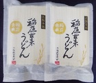 【送料無料】【600g】稲庭古来うどん お徳用和紙袋入り 2袋セット