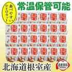 【北海道根室産】さんまの旨辛煮 24袋セット