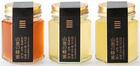 【送料無料】北海道の山奥で採れた希少蜂蜜 山奥の蜂蜜ギフトセット