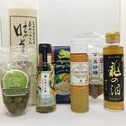 長崎の伝統と革新を楽しむ詰め合わせ