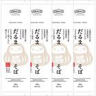 【送料無料】北海道むかわ町中澤農園のだるまいもをつなぎに使用 つるりと喉越しのいい細打ちそば だるまそば 200g×4個