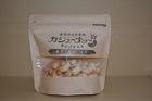 【送料無料】自家焙煎 カシューナッツ