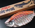 新巻鮭切身姿造り 1.8~2.3kg