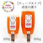 国産ハチミツ 清夏の薫り チューブタイプ500g