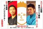 【送料無料】DASHI CURRY TOKYO 10個セット(さば出汁カレー6個・にぼし出汁カレー6個)