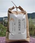 【送料無料】自然栽培米 にこまる 玄米5kg
