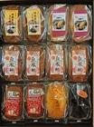 【送料無料】こだわり味わいミニパウンドケーキミニ12個セット(北海道、沖縄、離島は別途運賃用)